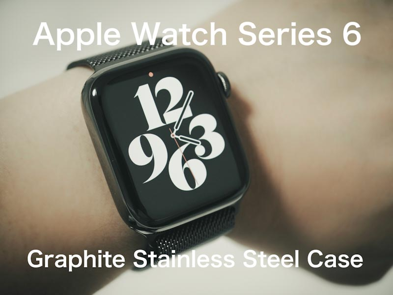 AppleWatchをはめた画像